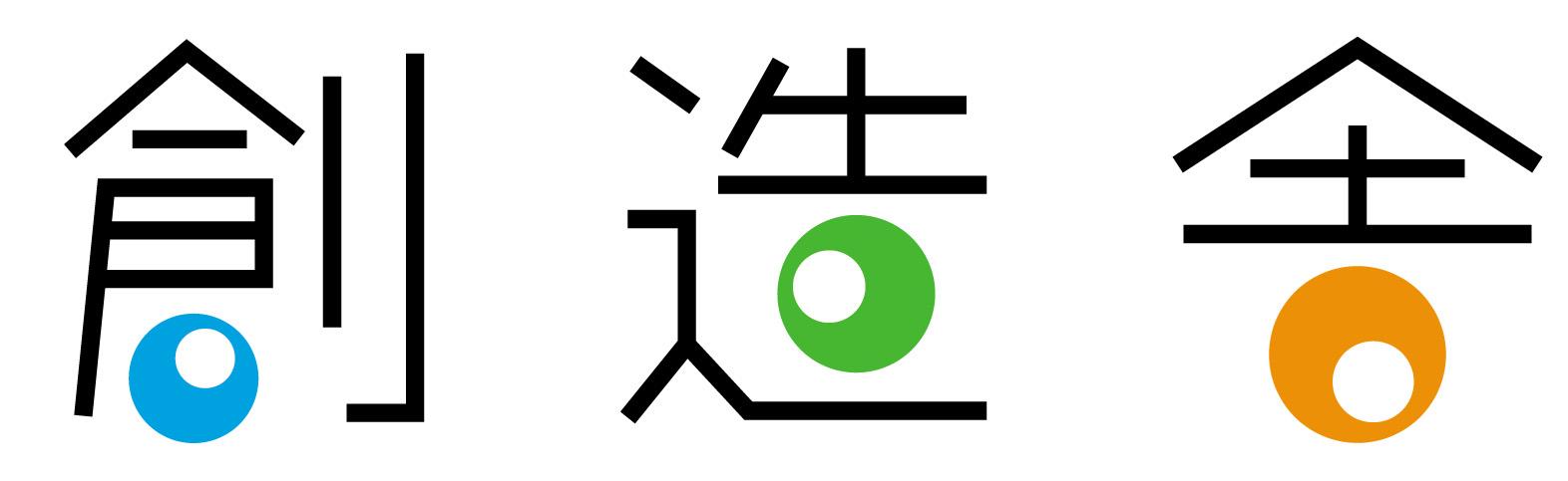 店舗・倉庫・工場のセキュリティ対策に!高画質・長期間録画可能な業務用ネットワークカメラ